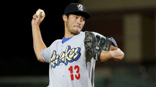 Mitchell White, Los Angeles Dodgers prospect, Rancho Cucamonga Quakes