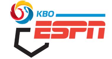 ESPN, KBO logo
